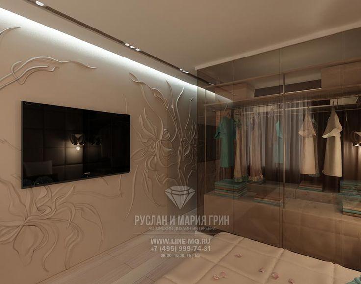 Гардеробная в спальне  http://www.line-mg.ru/garderobnaya-komnata-dizayn-interyera