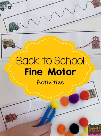 Centers and printables for fine motor skills. - repinned by @PediaStaff – Please Visit ht.ly/63sNt for all our pediatric therapy pins