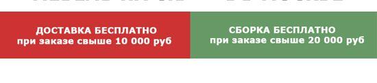 Стенка САФАРИ