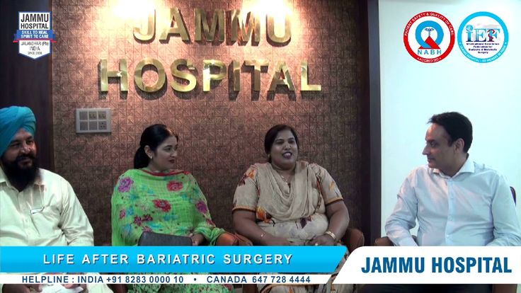 Registered Nurse from New Zealand undergone MGB Surgery at Jammu Hospital Jalandhar. http://www.jammuhospital.com , bariatric surgery india , bariatric surgery Punjab , weight loss surgery india , weight loss surgery Punjab , mini gastric bypass surgery india , mini gastric bypass surgery Punjab, bariatric tourism india, bariatric tourism Punjab,