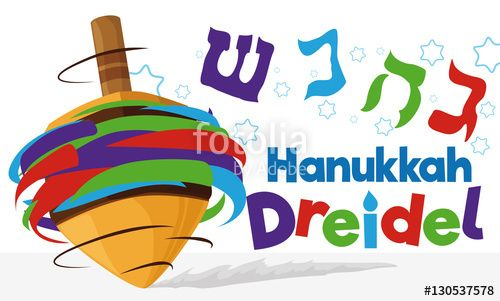 Colorful Dreidel Toy Spinning in Hanukkah Celebration
