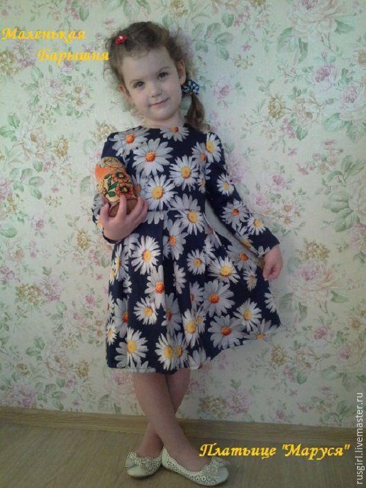 """Купить Платье для девочки """"Маруся"""" - тёмно-синий, цветочный, милое платье, ромашки, платье для девочки"""