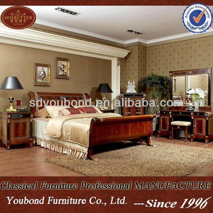High Quality Spain Design Classical Bedroom Furniture E10 - Buy Classical Bedroom Set Furniture,Spain Classical Bedroom Furniture,High Quali...