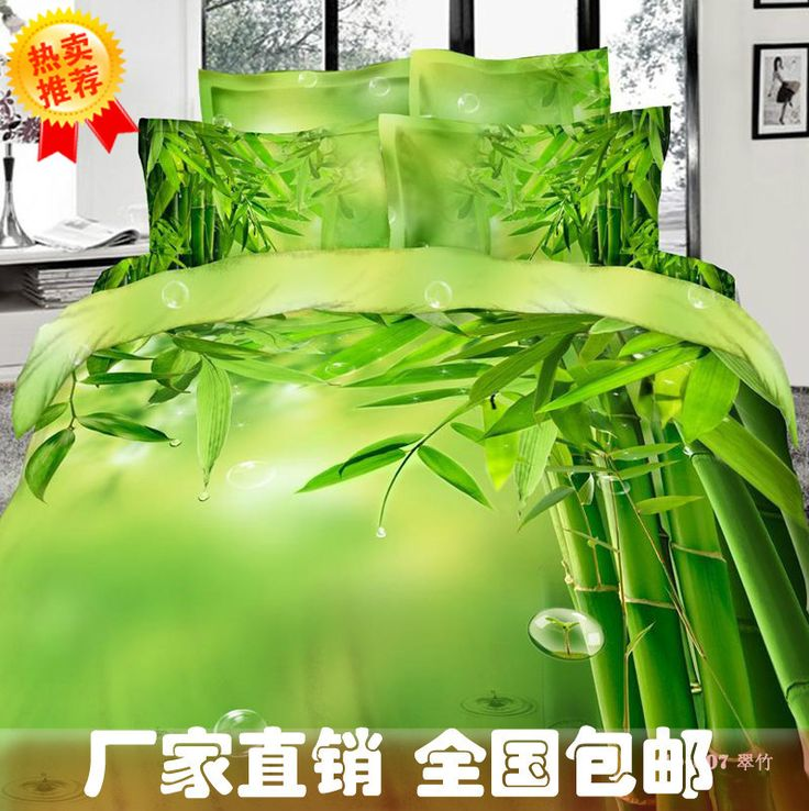 cheap bedsheet set buy quality sheet pads directly from china sheet of glass price suppliers bamboo print green bedding set queen king size duvet cover