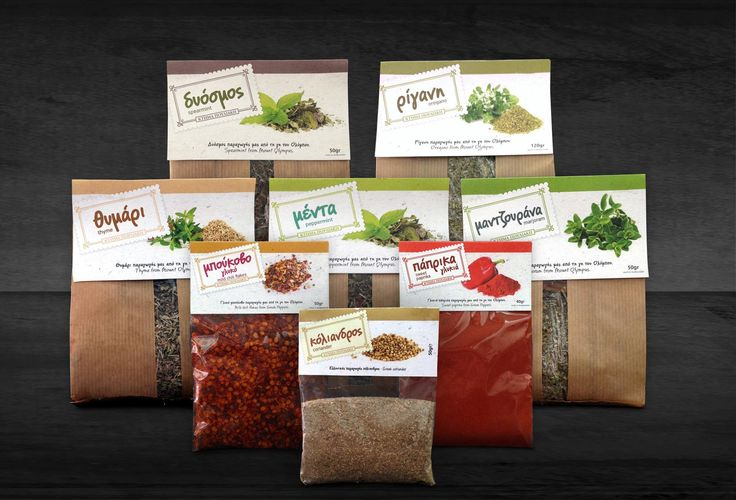 Package Design for Greek Spices - Ktima Pouliaki