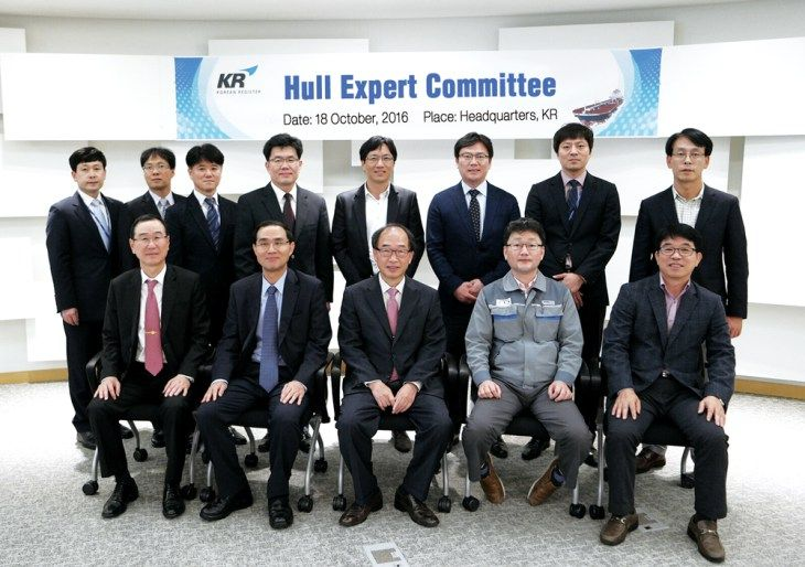 KR hosts Technical Expert Committee 2016