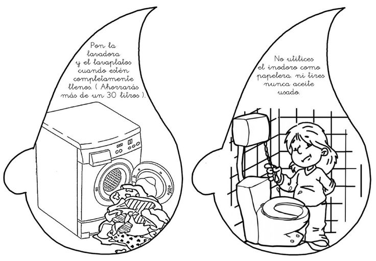 Libro+de+Agua+%284%29.jpg (1600×1114)