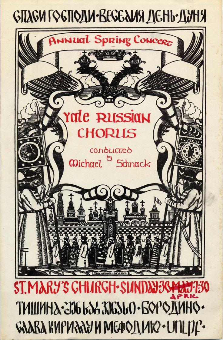 Poster design 19th century - Concert Poster By Ivan Bilibin Art Nouveau Modern Poster