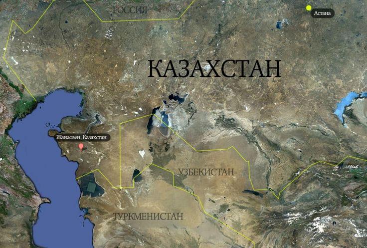 WHITE Technologies 2033: Беспорядки в Казахстане