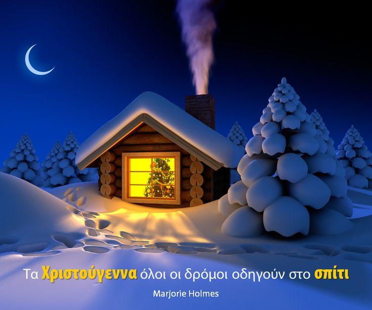#χριστουγεννα #σπιτι #γιορτες #οικογενεια