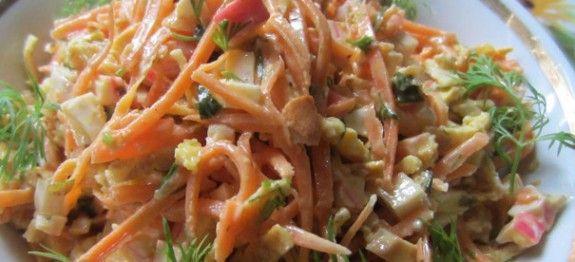 Гусарский салат (с морковью и мясом)