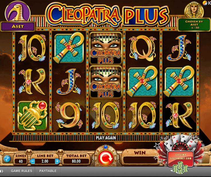 Play Free IGT Casino Slots Machines Online With IGT Casino