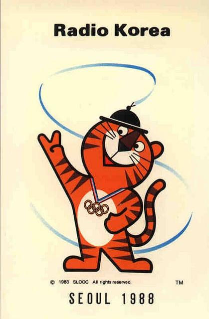 KOREA - Olympic Mascot...wonder what the 2018 mascot will be.