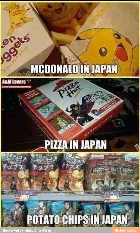 I have recently been to Japan and can confirm this, but the mcdonalds thing was a promotion I guess...