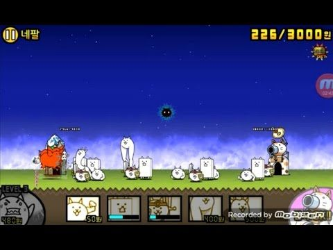 [HD] 냥코대전쟁 세계편 (인도,네팔,두바이,사우디아라비아,케냐,마다가스카르,남아프리카) Battle Cats World Sta...