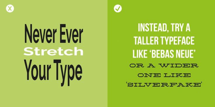 Stretch Type