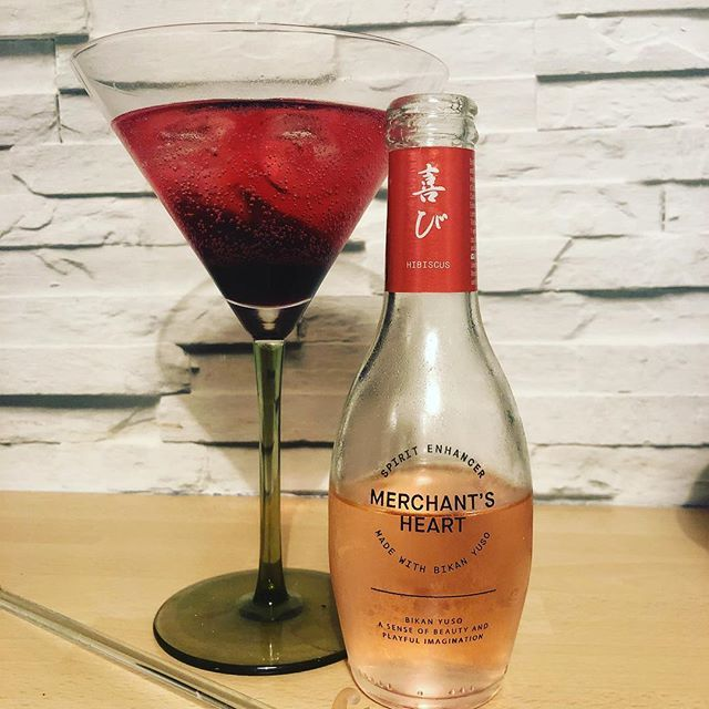 Tuesday Tipple Pink Gin Hibiscus Mixer From Merchantsheart With A Hibiscus Flower From Wildhibiscusco Gin Ginnight Gi Pink Gin Pink Drinks Hibiscus