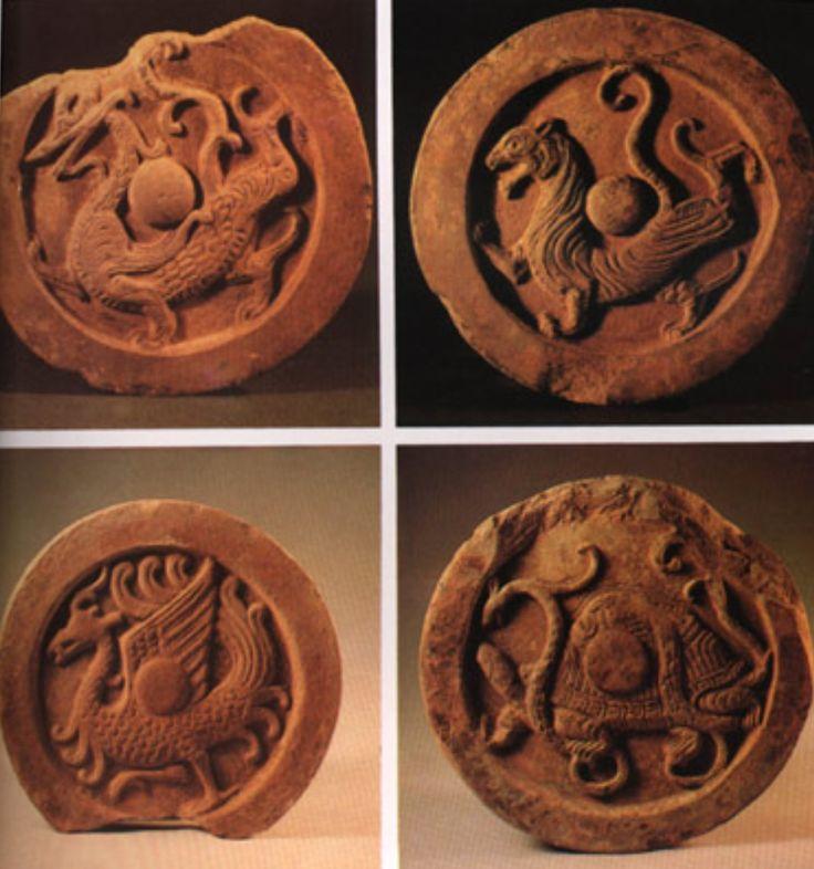 西漢四神獸圖紋瓦當