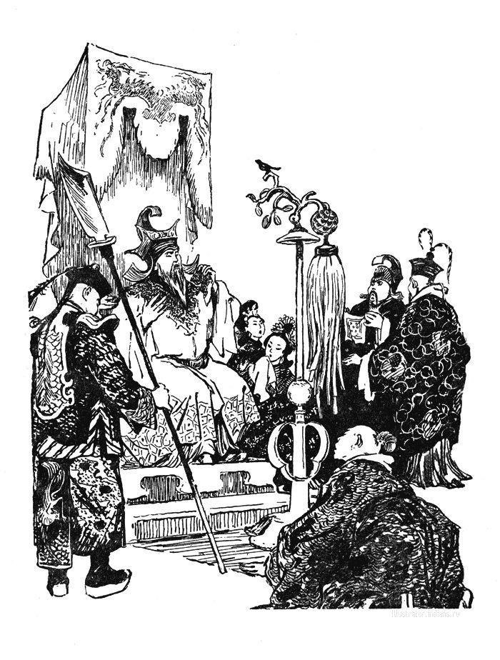 Ганс Христиан Андерсен — Соловей '1958  Иллюстратор: Нина Носкович