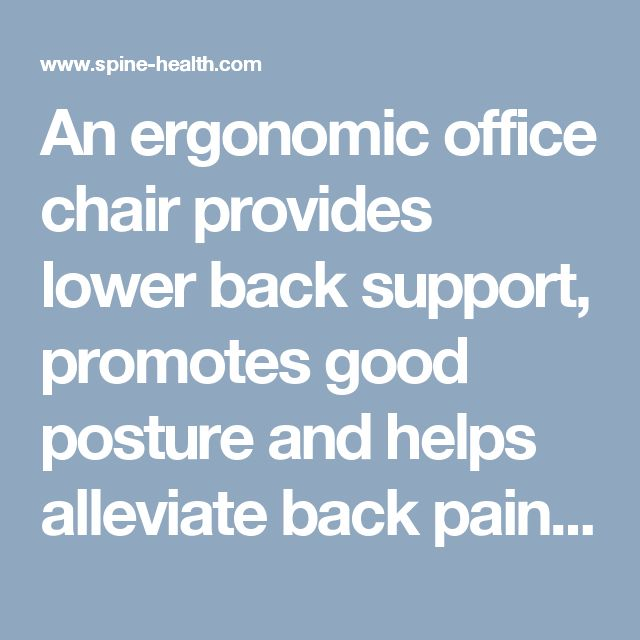 fice Chair Choosing the Right Ergonomic fice Chair