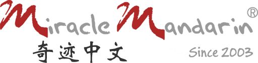 http://www.miraclemandarin.com/online You can learn Chinese with Professional Chinese teachers; You can enjoy your Chinese study at your home, your office and anywhere, anytime you want.