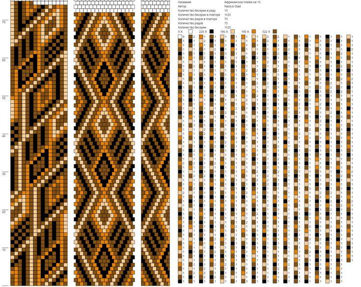 Жгуты из бисера схемы's photos – 5,490 photos | VK