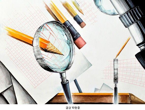 2013 건국대 실기대회 수상작 금상(4부)