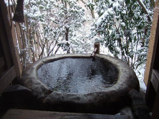 Bathroom of Kurokawa Hot spring resort hotel.  Kumamoto Prefecture, Japan.
