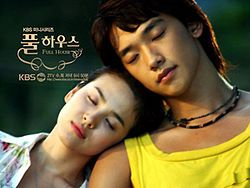 Full House (Korean) Rain/Bi as Lee Young Jae  Song Hye Kyo as Han Ji Eun