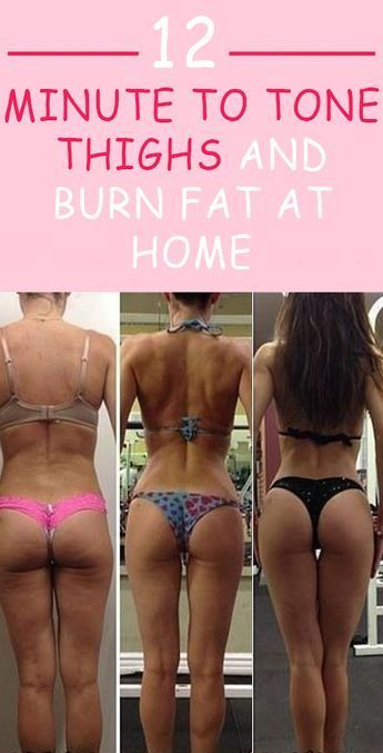 12-minute workout to tone thighs and burn fat at home!