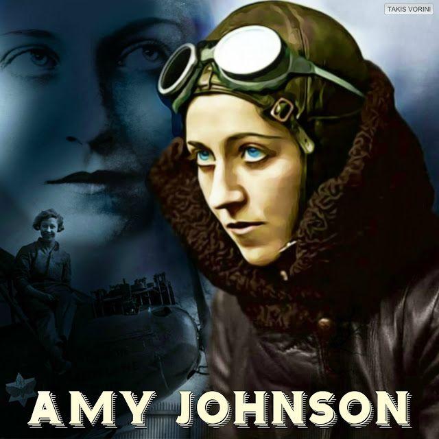 Ήταν η πρώτη γυναίκα που το 1930 πραγματοποίησε παγκόσμιο ρεκόρ, κάνοντας το πρώτο υπερατλαντικό ταξίδι, μόνη, από το Λονδίνο στο Ντάρ...
