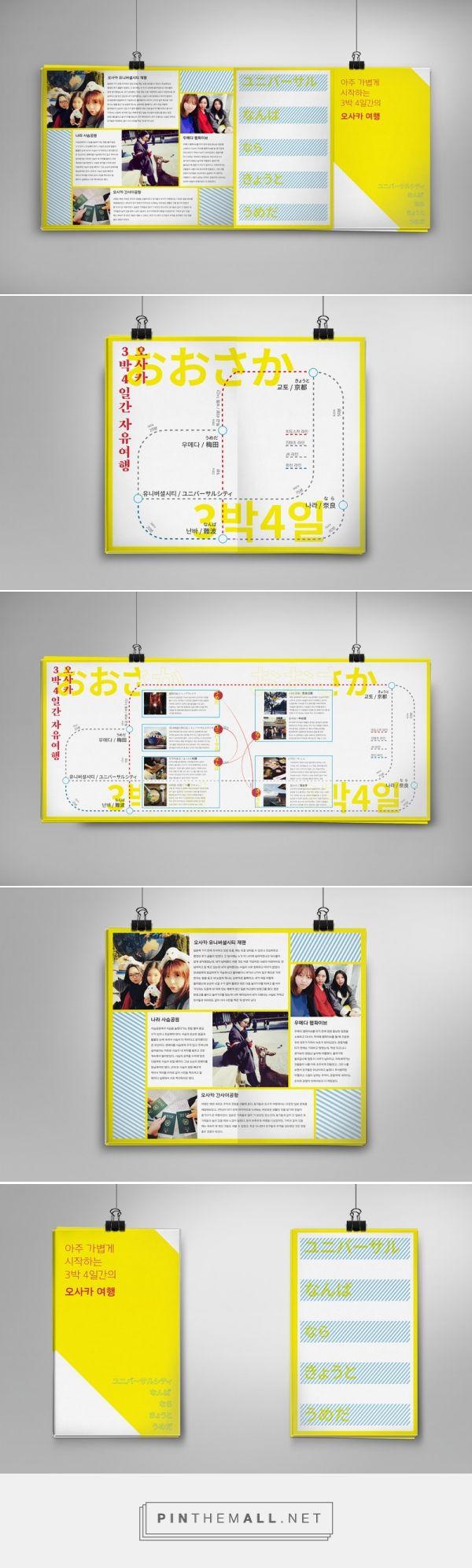 오사카 3박4일여행 leaflet - 디지털 아트, 브랜딩/편집 - created via http://pinthemall.net