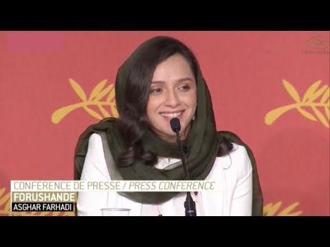 کنفرانس خبری فیلم فروشنده به کارگردانی اصغر فرهادی -  Festival De Cannes