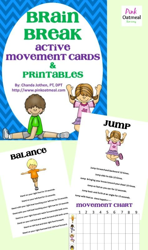 brain gym exercises for preschoolers 102 best images about brain breaks on 556