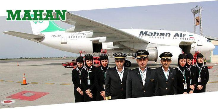 """شرکت هواپیمایی ماهان، به عنوان اولین شرکت هواپیمایی خصوصی ایران، فعالیت خود را از سال ۱۳۷۱، در شهر کرمان آغاز کرد.        ناوگان هواپیمایی ماهان ناوگان این شرکت هم اکنون متشکل از ۵۸ فروند هواپیمای مسافربری و باری شامل شانزده BAE 146-300"""""""" با ظرفیت ۱۱۲ نفر، چهارده ای�"""