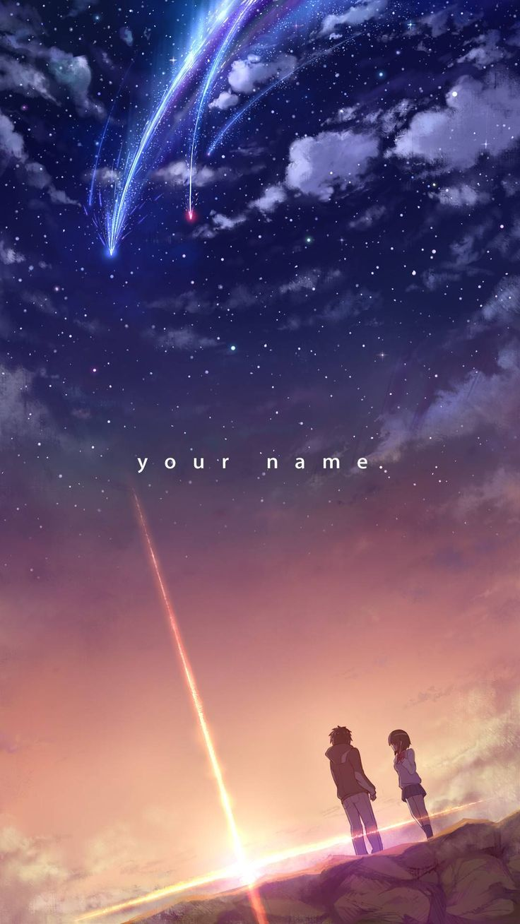One of the posters. -- Japanese films, Kimi no Na wa, 君の名は, Your Name, covers, characters, meteor, beautiful, cute romantic relationship, couple