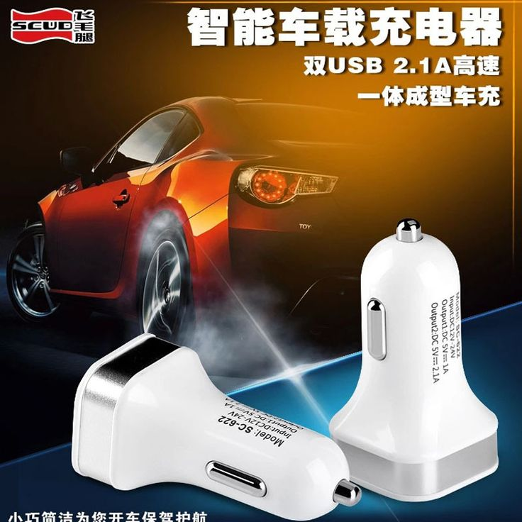 Find More Car Charger Information about Car charger Car charger Double USB…
