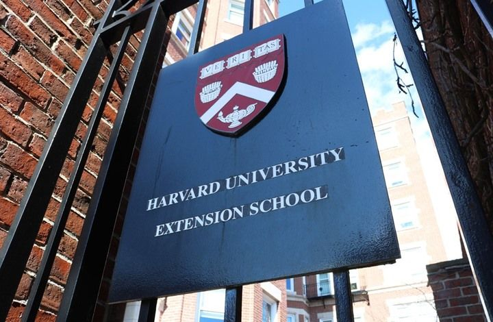هارفارد تتصدر قائمة أفضل 100 جامعة بالعالم ولا جامعة عربية Extension School Harvard Extension School Grants