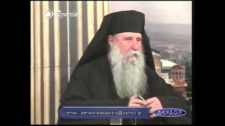 Ο ΙΗΣΟΥΣ ΧΡΙΣΤΟΣ ΕΙΝΑΙ ΤΕΛΙΚΑ Ο ΓΙΑΧΒΕ