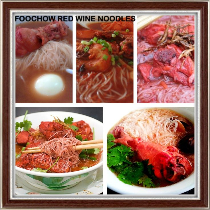 Foochow red wine noodles