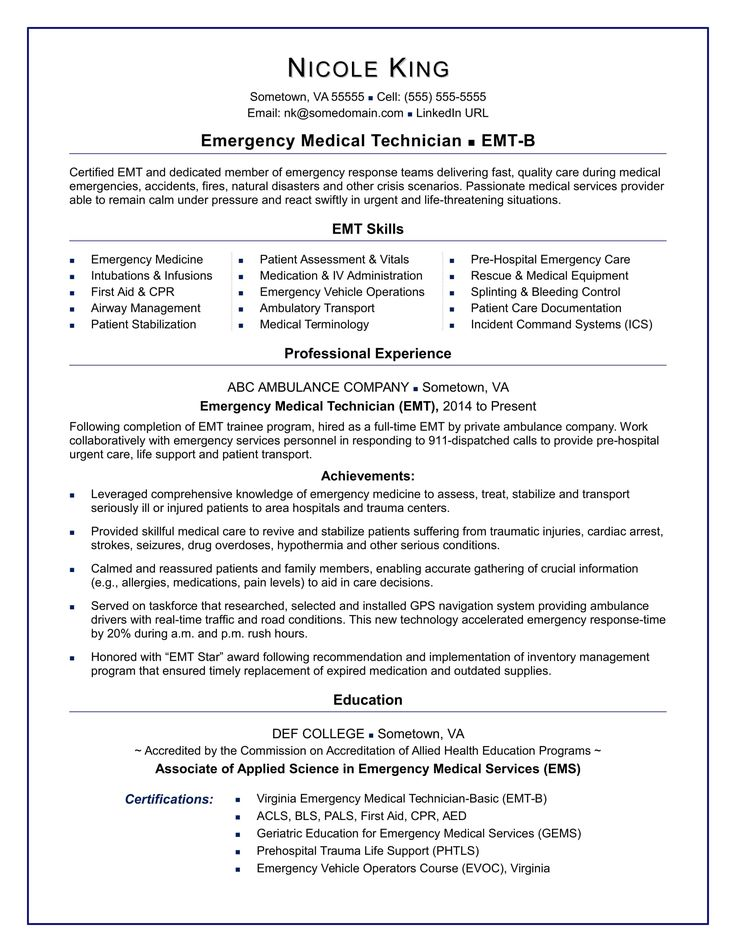EMT resume sample Medical technician, Resume examples