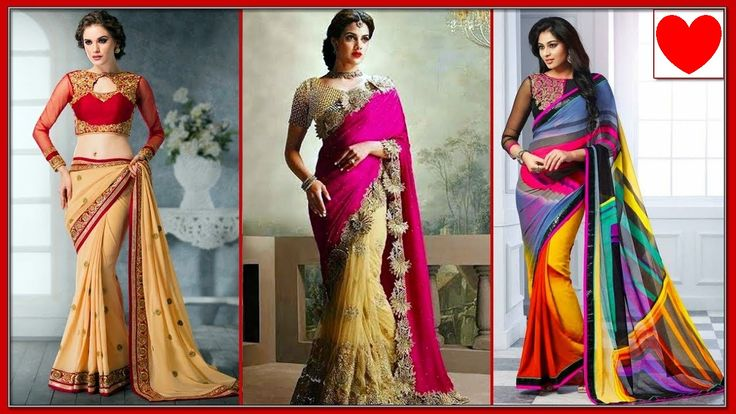 New Saree Designs Trend 2018 For Women