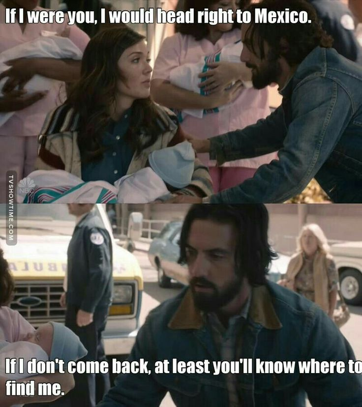 b02676d84ce6a4a8a6913e9f0eb283e1 tv land episode 19 best this is us images on pinterest season 1, this is us and,This Is Us Tv Show Meme