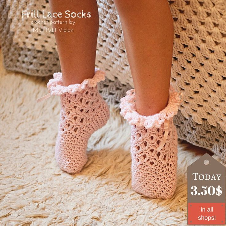 Adorable! Frilly #crochet socks pattern, all sizes, for sale from Mon Petit Violon