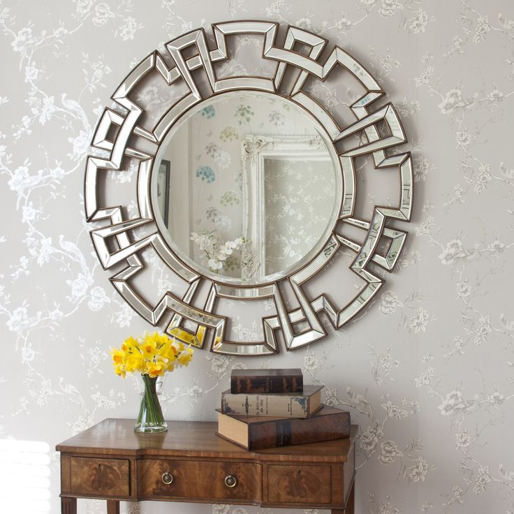 Atticus Round Decorative Mirror
