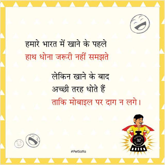 Gajodhar Express- #RajuSrivastav Best Hindi #Jokes