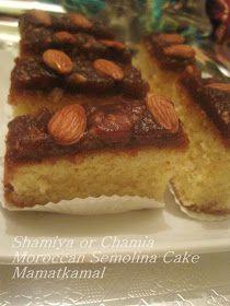 Chamia cake is een Marokkaanse, natte griesmeel cake. Heerlijk zoet! Het past goed bij een kopje Marokkaanse thee maar het is ook lekker als nagerecht met een kop muntthee of sterke koffie. Een lekkere oosters traktatie die eigenlijk helemaal niet zo moeilijk te maken is, waar wel heel goed mee voor de dag kunt komen!