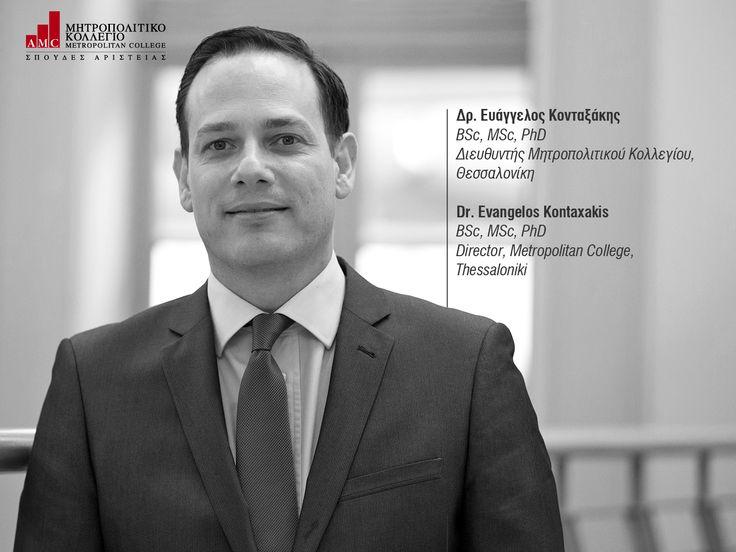 Δρ. Ευάγγελος Κονταξάκης BSc, MSc, PhD Διευθυντής Μητροπολιτικού Κολλεγίου Θεσσαλονίκης