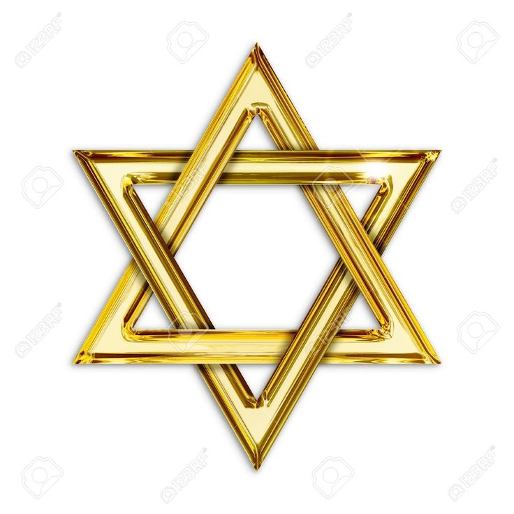 The Dodge Star And Jewish History: Pin By Sandy Pickering- Beeman On Play References
