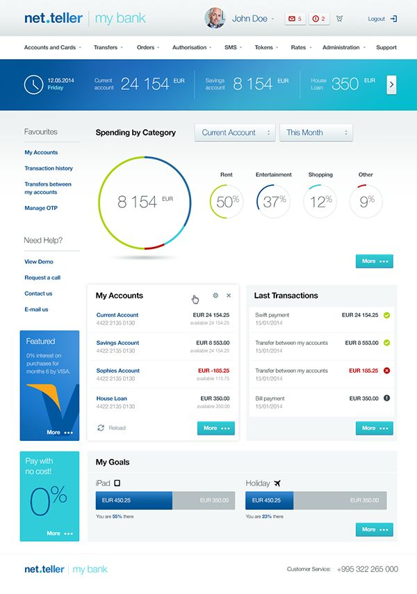Simple and clean interface design for Net.teller internet banking system.